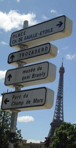Paris sign  picture